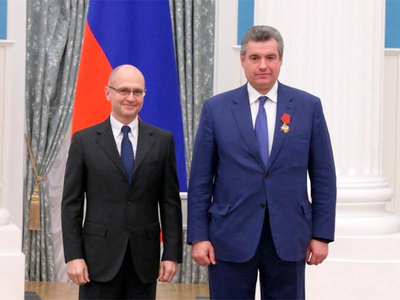 Сергей Кириенко(на фото - слева) и Леонид Слуцкий, 2 апреля 2021 года