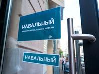Прокуроры проверяли эти организации по поручению Генпрокуратуры