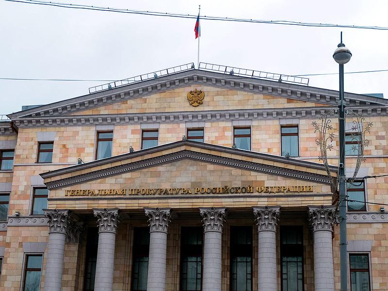 Неподтвержденные доходы чиновников, выявленные Генпрокуратурой РФ, за год выросли втрое