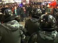 ОНК сообщила о задержании 20 человек на несогласованной акции в Москве
