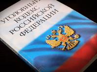 Обыск в СК Карелии прошел в рамках уголовного дела о хищении денежных средств с банковских карт.