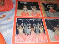 Храм монастыря в Тверской области прославился в Сети из-за чертей с гаджетами на фресках (ФОТО)