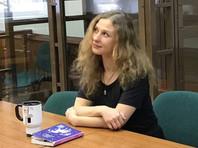 Мосгорсуд оставил в силе домашний арест Марии Алехиной и еще троим фигурантам санитарного дела