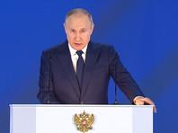 """Путин огласил свое 17-е послание Федеральному собранию: """"Мы имеем дело с абсолютной неопределенностью"""""""