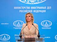 МИД РФ пообещал разобраться с обвинениями в кибератаке, выдвинутыми Швецией