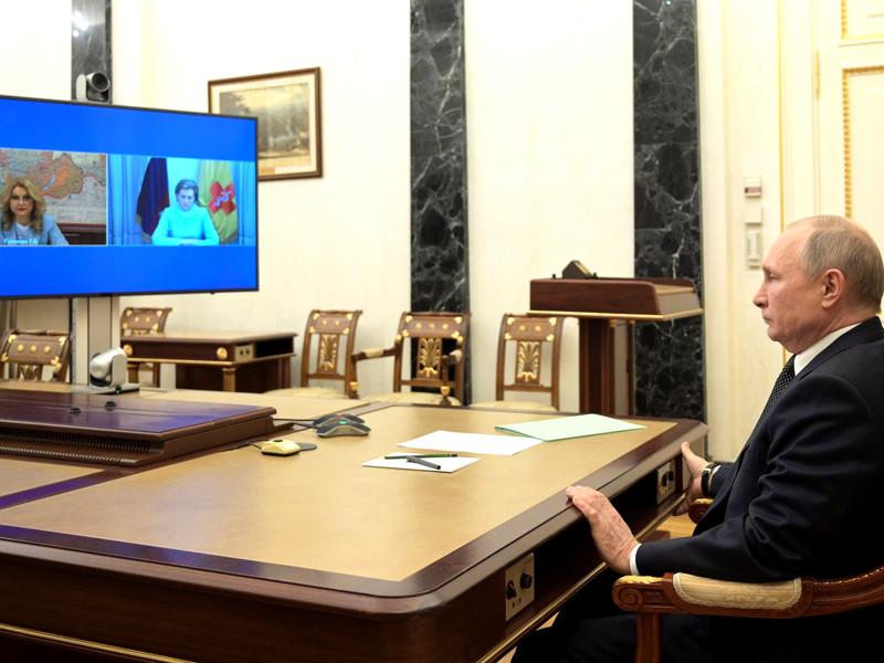 Президент РФ Владимир Путин поддержал предложение главы Роспотребнадзора Анны Поповой сделать дни между майскими праздниками нерабочими
