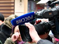 Baza узнала об увольнении нескольких  сотрудников ВГТРК за политические взгляды
