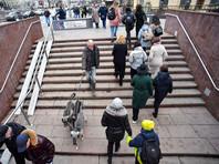 """""""Левада-центр""""*: треть россиян возмутили слова Байдена о Путине, еще трети все равно"""