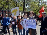 """Власти Новосибирска отказались проводить майскую """"Монстрацию"""" под предлогом пандемии коронавируса"""