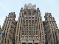 Россия объявила пятерых сотрудников посольства Польши в РФ персона нон грата, заявили в МИД России. Им надлежит покинуть территорию Российской Федерации до конца дня 15 мая 2021 года
