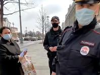 В Москве задержали врачей во время пикетов в поддержку Навального