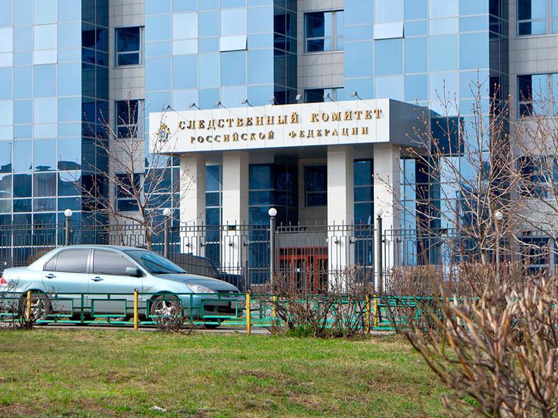 Следственный комитет России (СКР) сократит управление, созданное для расследования преступлений высших чиновников и депутатов