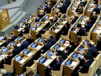 Законопроект был внесен в Госдуму рядом депутатов и сенаторов, в том числе Еленой Мизулиной, после того как в июле 2016 года был принят другой закон, установивший уголовную ответственность за побои членов семьи и близких лиц