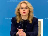 Голикова: уже приехавшие в Турцию россияне могут не прерывать отдых