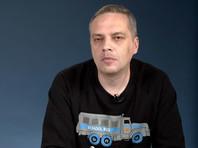 Соратник Навального Владимир Милов уехал во временную эмиграцию в одну из стран Европы