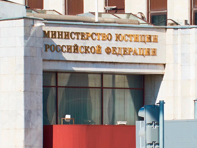 """Минюст внес издание """"Медуза""""* в список """"иностранных агентов"""