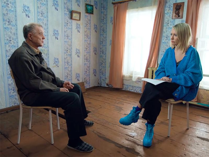 """Общественная коллегия по жалобам на прессу изучит интервью Собчак со """"скопинским маньяком"""""""