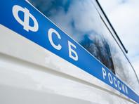 """ФСБ сообщила, что Сосонюк был задержан во время встречи с россиянином """"при получении информации закрытого характера, содержащейся в базах данных правоохранительных органов и ФСБ России"""""""
