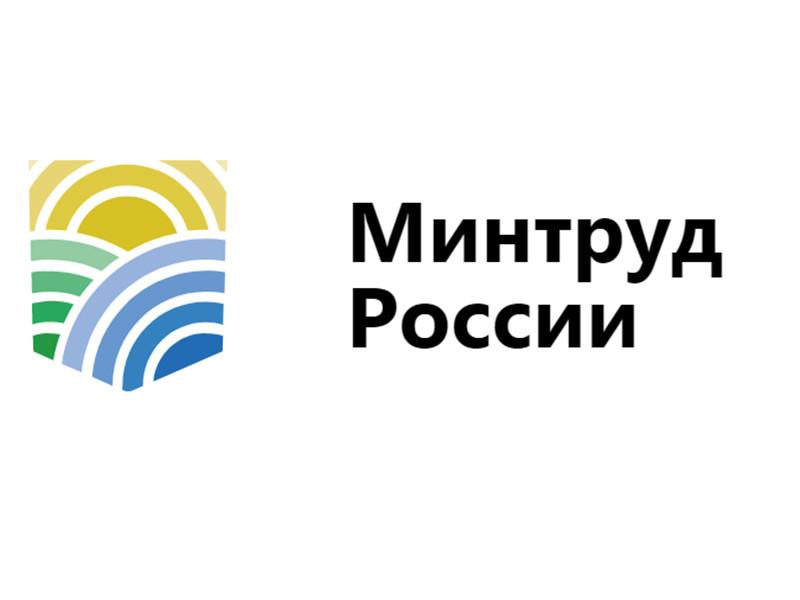 Министерство труда РФ рассматривает предложения увеличить продолжительность майских праздников, но пока никаких решений нет