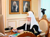 Более 500 человек подписались под письмом правозащитницы Зои Световой к патриарху с просьбой повлиять на ситуацию с Навальным