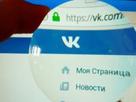 В Коми ФСБ обвинила мать-одиночку в призывах к терроризму из-за постов в VK с неприязнью к Путину и чиновникам