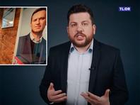 Соратник Алексея Навального Леонид Волков объявил, что официально распускает сеть региональных штабов политика