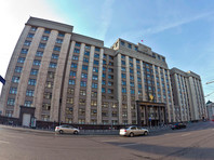 Сбербанк подготовил и направил в Госдуму законопроект с поправками в Уголовный кодекс РФ, согласно которым за нарушение банковской тайны возможно наказание до восьми лет тюрьмы