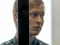"""Фигуранта дела """"Сети""""* Максима Иванкина, осужденного на 13 лет колонии строгого режима, отправили на 10 суток в штрафной изолятор за """"нарушение внутреннего распорядка"""", сообщила в Facebook его жена Анна Шалункина"""