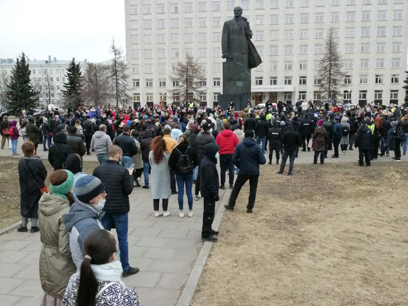 Архангельск, 21 апреля 2021 года