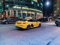 Такси на улице в Москве