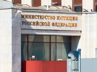 """Минюст внес издание """"Медуза""""* в список """"иностранных агентов"""""""