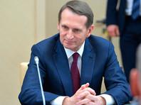 Глава Службы внешней разведки Сергей Нарышкин назвал ложью заявления Праги о причастности российских спецслужб к взрыву на складе в Чехии