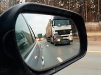 С 5 мая вступает в силу постановление мэрии Москвы, которое требует оформлять пропуска на грузовики массой от 3,5 тонны для движения в пределах МКАД, вводит фиксированные маршруты, разделение пропусков на дневные и ночные и другие меры