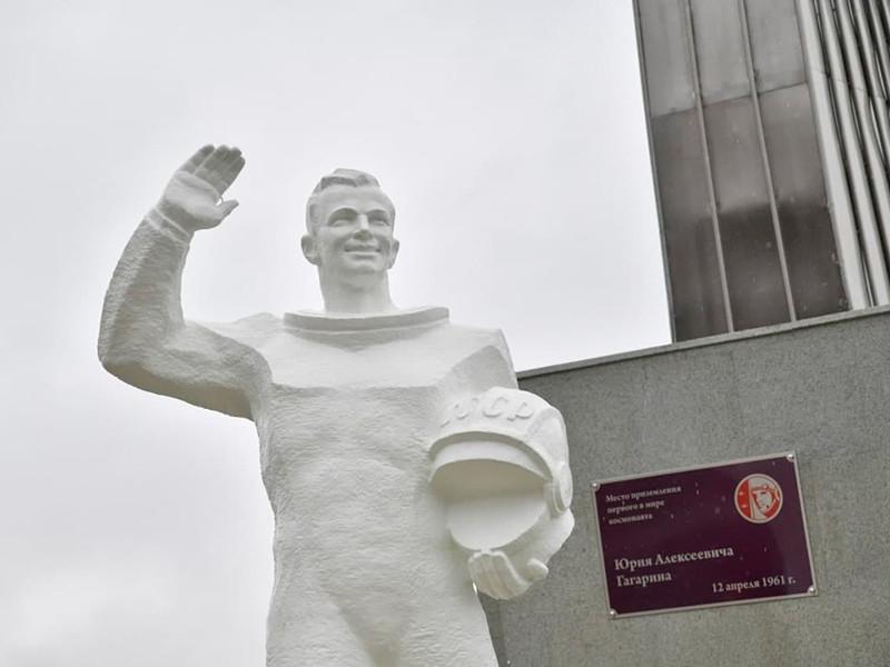 Мемориал на месте приземления первого в мире космонавта Гагарина Ю. А