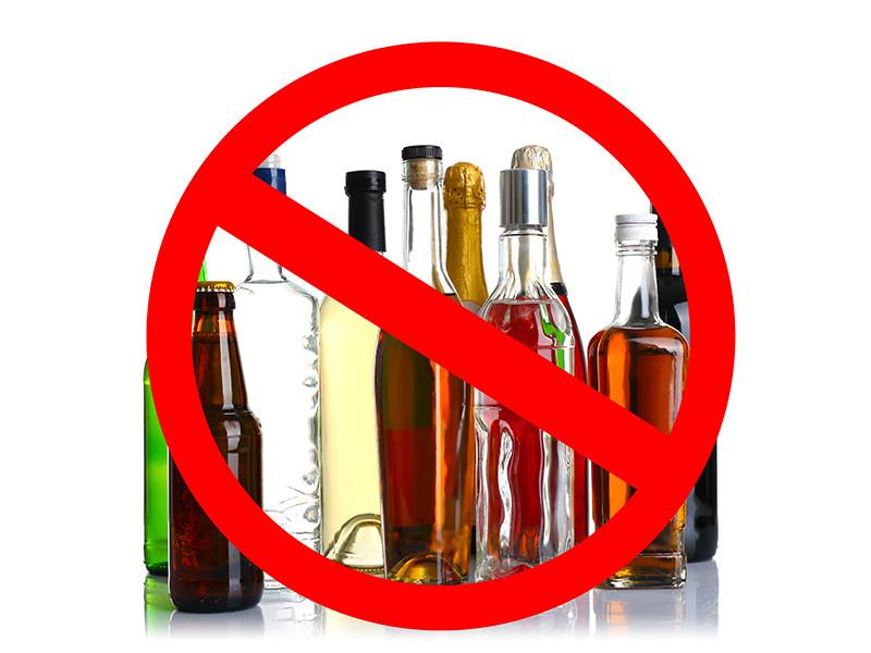 Регионам разрешили вводить запрет на продажу алкоголя на майские праздники