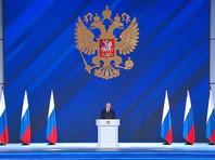 Президент России Владимир Путин в среду, 21 апреля, в полдень оглашает послание Федеральному собранию. В нем глава государства ежегодно традиционно излагает свою оценку положения дел в стране и видение основных задач на перспективу