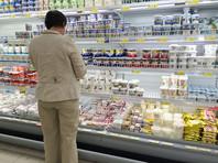 Главными источниками страхов россиян в первом квартале 2021 года стали рост цен на продукты питания, протесты и давление государства на соцсети