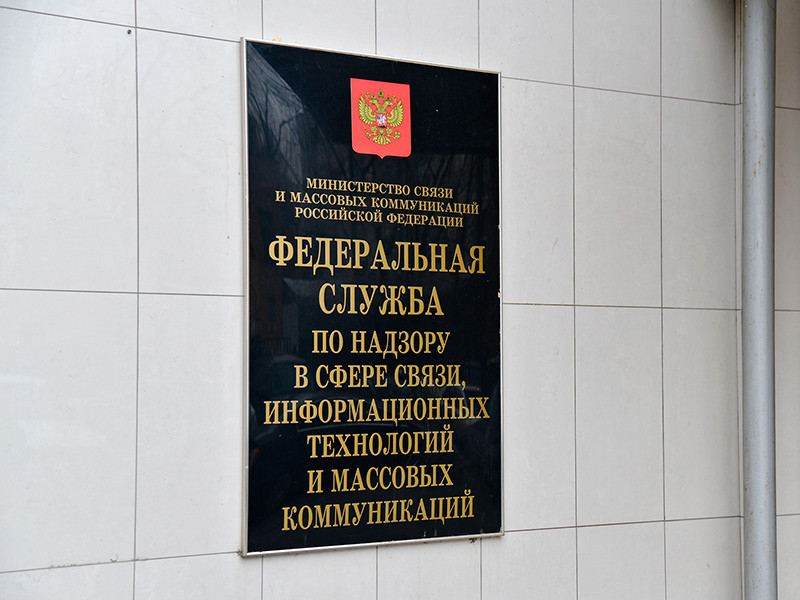 Roskomnadzor found in a video on Pornhub an insult to the authorities and the church