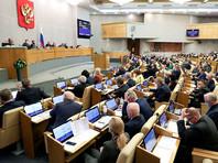 Государственная дума одобрила в третьем, окончательном чтении законопроект, отменяющий день тишины перед многодневным голосованием