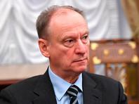 Глава Совбеза Патрушев обвинил США в разработке биологического оружия у границ России