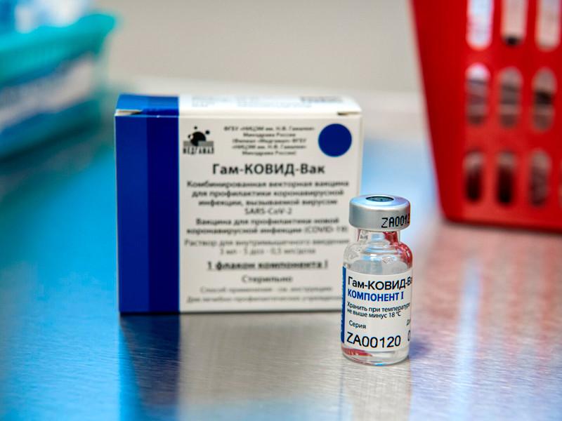 Словакия и Венгрия - две страны Евросоюза, решившие использовать российскую вакцину, не дожидаясь одобрения Европейским агентством лекарственных средств