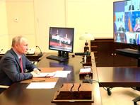 Владимир Путин провел в режиме видеоконференции совещание с постоянными членами Совета безопасности