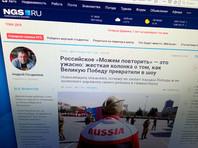 СК Новосибирска заподозрил в реабилитации нацизма местного краеведа, который раскритиковал празднование Дня Победы