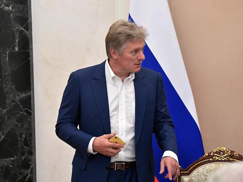 Пресс-секретарь президента РФ Дмитрий Песков заявил, что российское законодательство должно регулировать все вопросы, связанные с деятельностью интернета, поскольку он затрагивает все сферы жизни