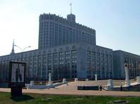 Правительство утвердило перечень государств, совершающих недружественные действия против России, в него вошли США и Чехия