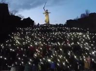 В МВД Волгограда отказались считать массовой акцией февральский флешмоб в поддержку Путина на Мамаевом кургане