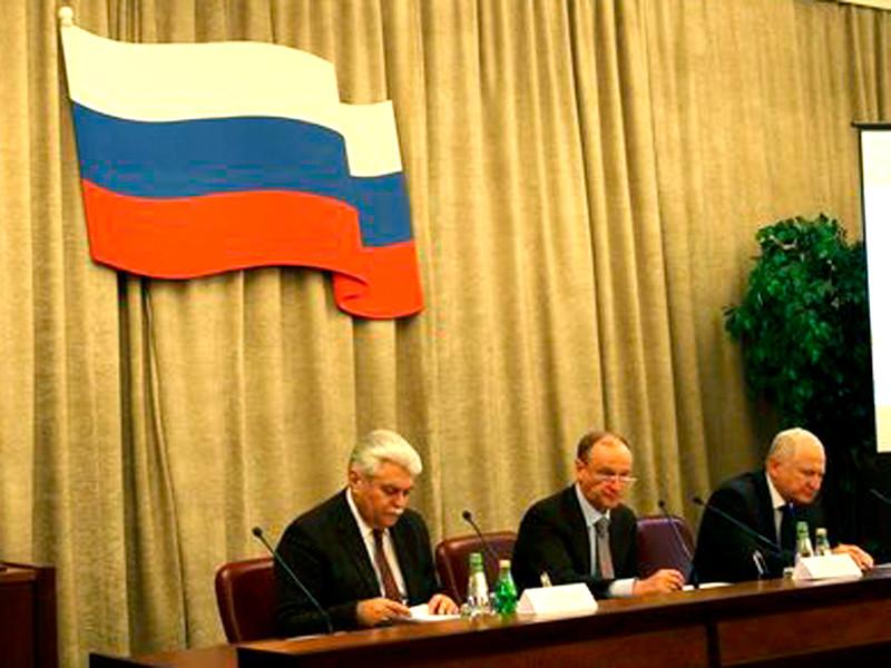 Пленарное заседание научного совета при Совете безопасности РФ