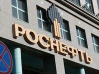 """Суд обязал телеканал """"Дождь"""" опровергнуть новость о """"Роснефти"""", написанную на основе данных Bloomberg"""