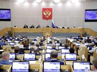 Госдума единогласно проголосовала за выход РФ из Договора по открытому небу