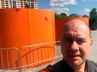 """В парке """"Музеон"""" закрыли доступ к инсталляции отряда """"Лиза Алерт"""" о пропавших и погибших детях"""